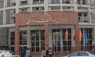 ابطال بخشنامه وزارت تعاون در رابطه با ممنوعیت اخراج مادران کارگر در ایام شیردهی