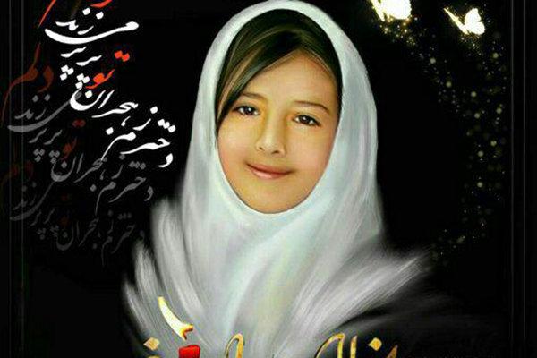 قاتل دخترم در ملاعام اعدام شود