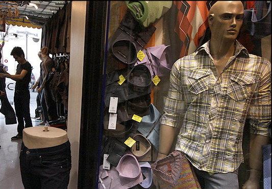 راهنمای کامل خرید شیکترین و ارزانترین لباس عید