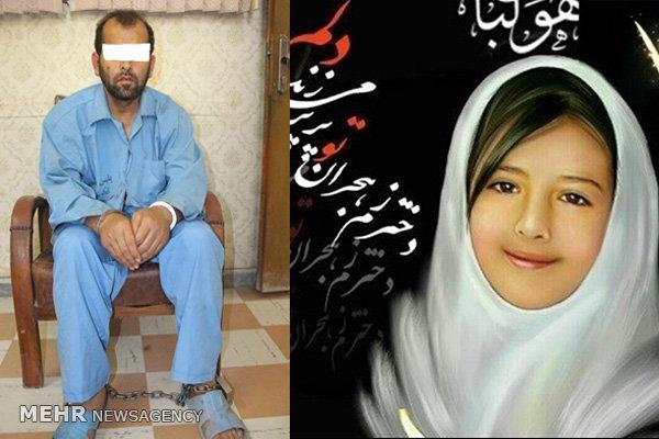 حکم اعدام قاتل آتنا  تاییدشد