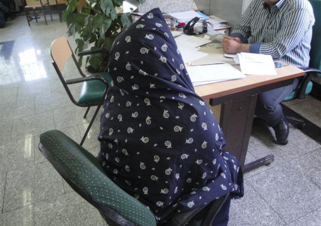دام شیطانی برای زنان مطلقه