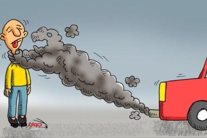 آلودگی هوای تهران با تردد روزانه 5 میلیون خودرو