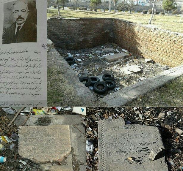 تبدیل مزار مشروطه خواه تبریزی به زبالهدان