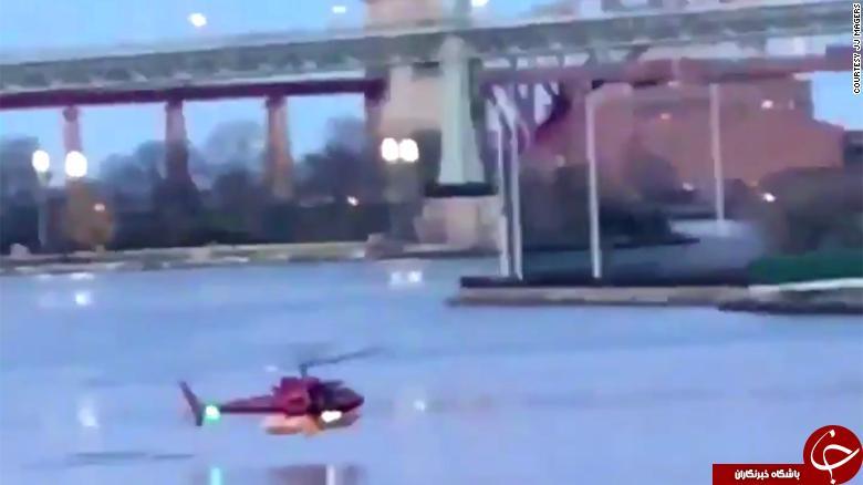 فیلمی از سقوط بالگرد در رودخانهای در نیویورک