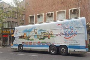 برنامه ویژه سازمان میراث فرهنگی برای تهرانگردی