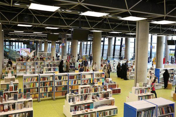 باغ کتاب در ماه رمضان تا سحر باز است