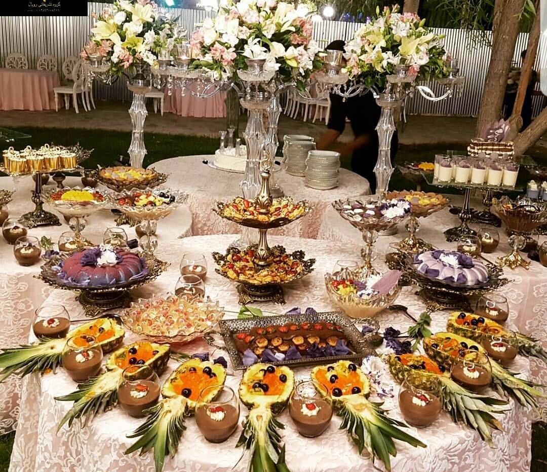 عروسیهای لاکچری چگونه است