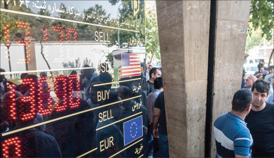 قیمت دلار، یورو، سکه و طلا امروز دوشنبه 16 اردیبهشت