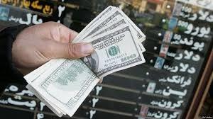 قیمت دلار، یورو، سکه و طلا امروز دوشنبه 9 اردیبهشت