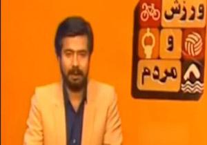 فیلمی از اجرای برنامه ورزش و مردم در زمان جوانی بهرام شفیع