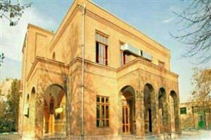 خانه بزرگآقا در سریال شهرزاد به شهرداری تهران واگذار شد