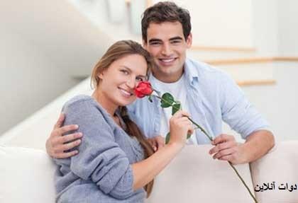 5 ویژگی خانوادههای موفق
