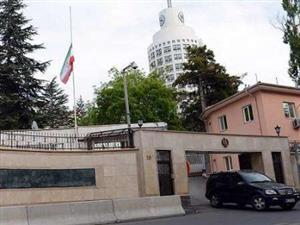 تخلیه ساختمان سفارت ایران در آنکارا در پی تهدید به بمبگذاری