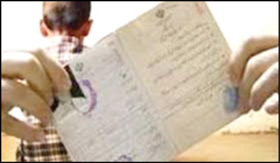 شناسایی ۴۹هزار کودک بیشناسنامه دارای مادر ایرانی