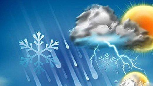 پیش بینی وضعیت جوی و بارشها تا روز 13 فروردین