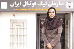گلاره ناظمی: همسرآیندهام باید ورزشکار یا ورزش دوست باشد