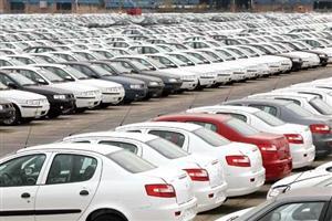 آیا خودرو گران میشود؟