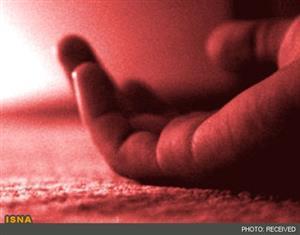 دختر جوان بعد از کشتهشدن مادرش 15 ساعت کنار جسد او تنها ماند