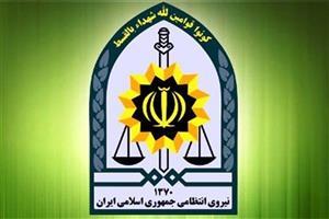 دستگیری مسئول خزانهداری بانک پاسارگاد به علت سرقت