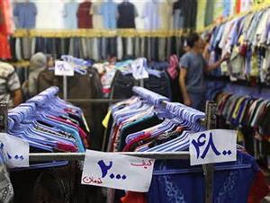 بازار گرم لباسفروشیهای تاناکورا