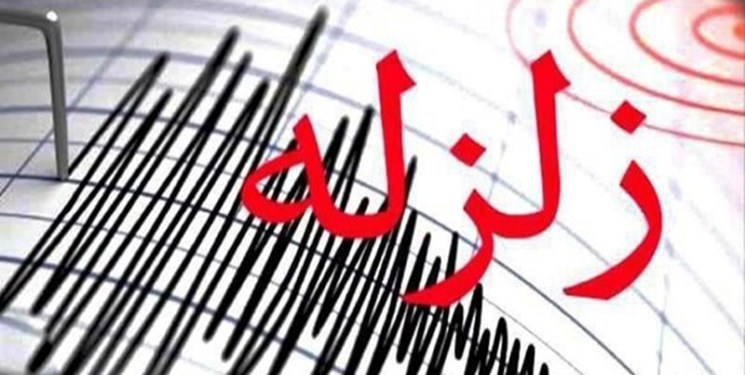 زلزله شدید در استان کرمانشاه
