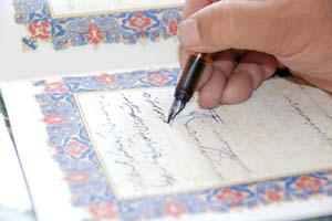 طرح کمیسیون قضایی مجلس برای کاهش مهریه