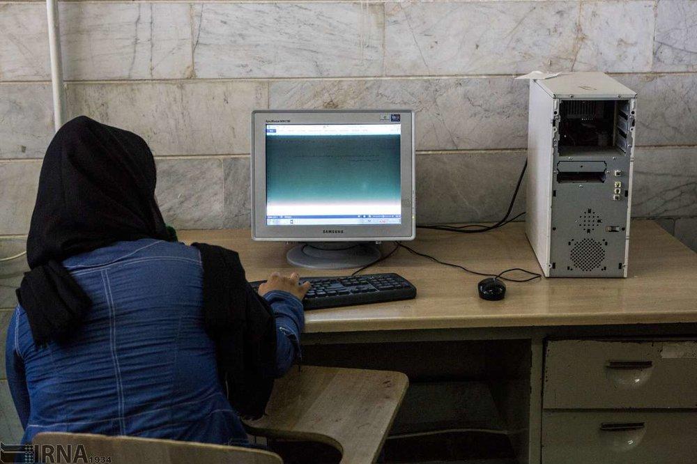 گزارش تصویری از زندان زنان