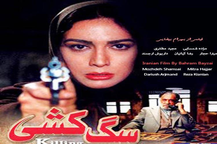 معرفی بهترین فیلمهای معمایی سینمای ایران