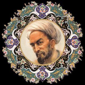 بوستان سعدی/ تو را عشق همچون خودی ز آب و گل