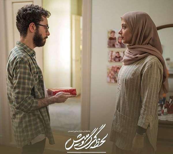 بیوگرافی کامل فراز مدیری بازیگر نقش محمد در سریال لحظه گرگ و میش