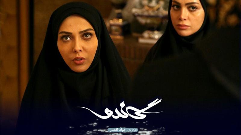 ساعت پخش و تکرار سریال گاندو + بازیگران و خلاصه داستان