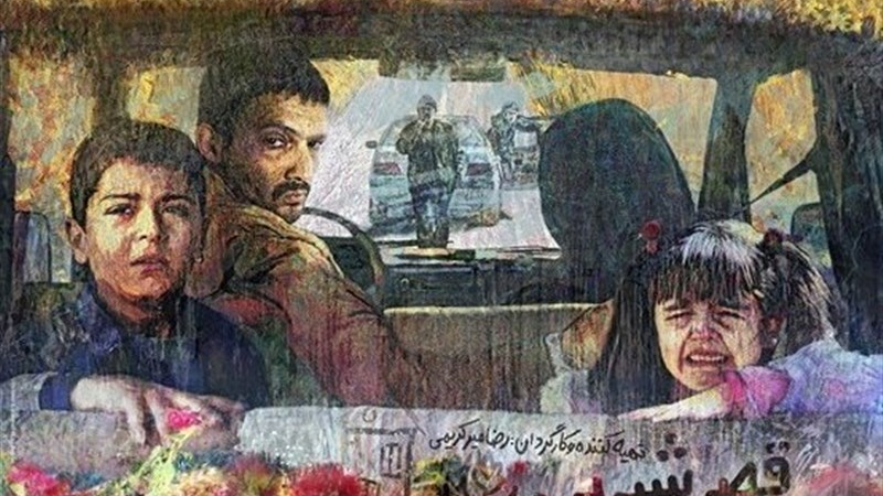 نگاهی به فیلم قصر شیرین ساخته رضا میرکریمی؛ نگاه آرام و مهربان به زندگی