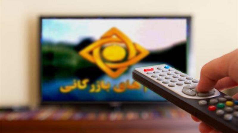 معرفی سریالهای ویژه ماه محرم