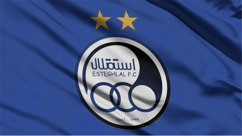 حمله طرفداران استقلال به وزیر ورزش به خاطر استعفای استراماچونی