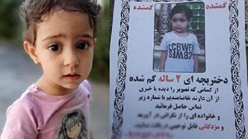 سرنوشت نامعلوم زهرا حسینی شیرازی بعد از یک ماه