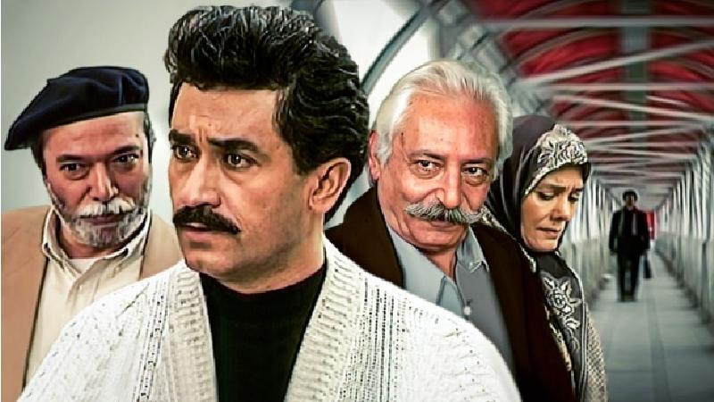 ساعت پخش و تکرار سریال بهشت گمشده از شبکه آی فیلم + خلاصه داستان و بازیگران