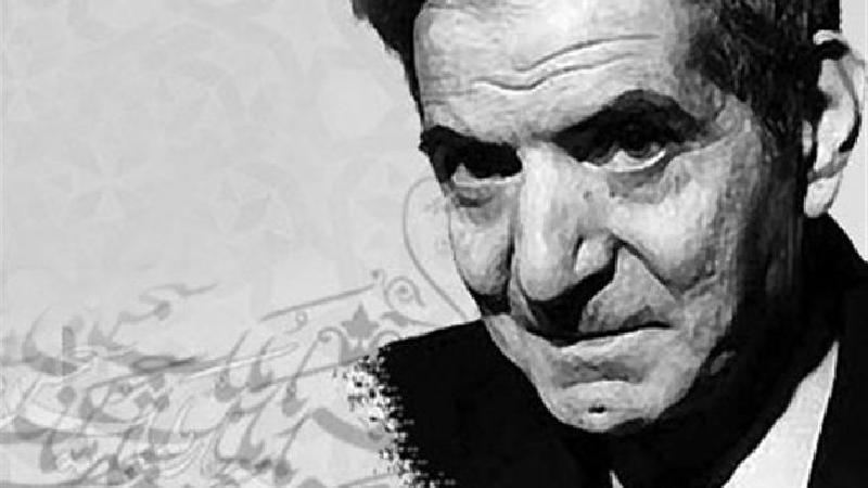 شعری از محمدحسین شهریار/ کاروان آمد و دلخواه به همراهش نیست