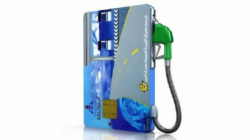 کد ۲۵ در کارت سوخت به چه معناست و چطور کارت سوخت ابطال شده را درست کنیم