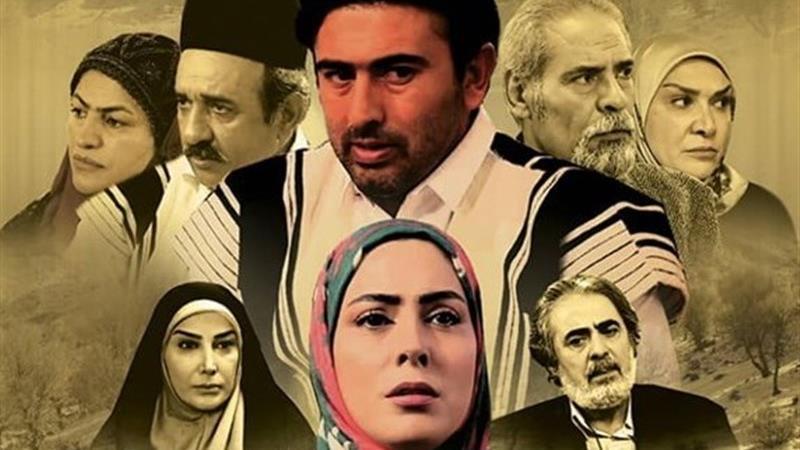 معرفی سریال تاراز ؛سریالی درباره داعش و رشادت قوم بختیاری+ خلاصه داستان و بازیگران