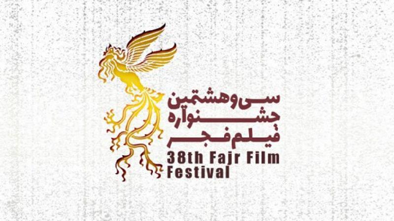 فهرست کامل برندگان سیمرغ جشنواره فجر 98