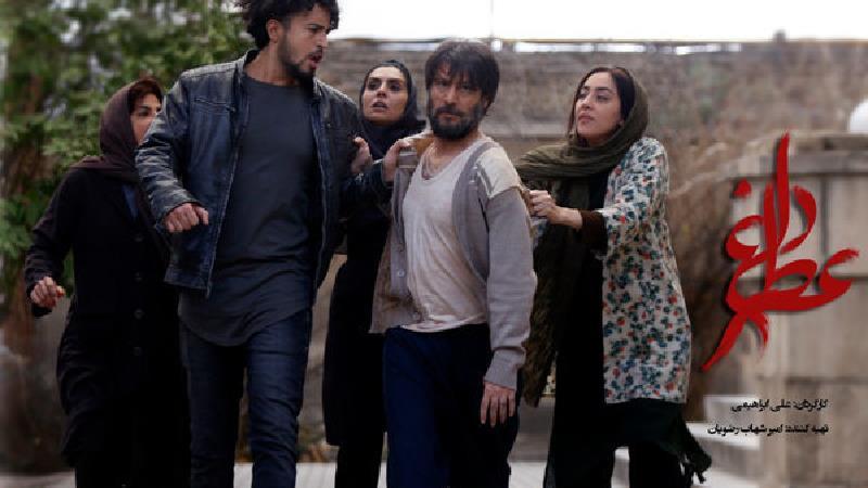 معرفی کامل فیلم عطر داغ + خلاصه داستان و بازیگران