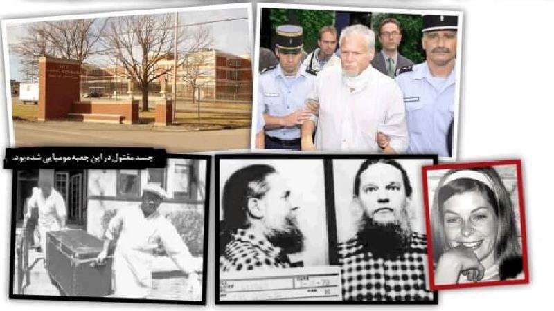مرگ قاتل تک شاخ در زندان