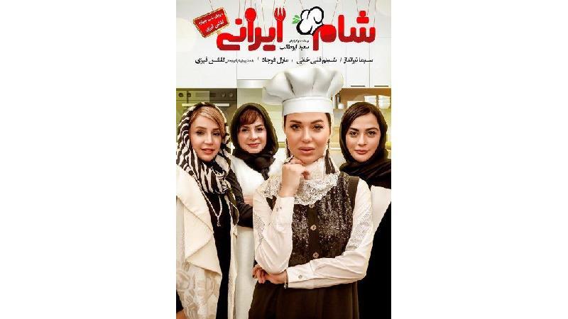 دانلود شب چهارم از فصل جدید شام ایرانی به میزبانی گلشن قیزی، بازیگر آذربایجانی