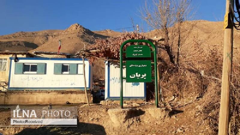 سریال نون - خ در کدام روستا ساخته شده است