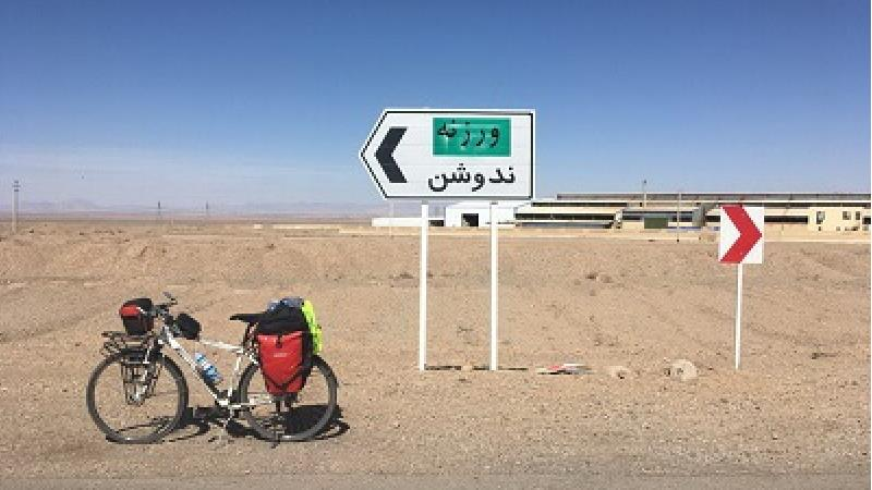 کرونا به کدام شهر ایران نرفته است