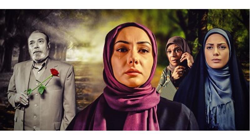 معرفی کامل سریال میوه ممنوعه که از شبکه آی فیلم پخش میشود؛ خلاصه داستان، ساعت پخش و تکرار و نقد