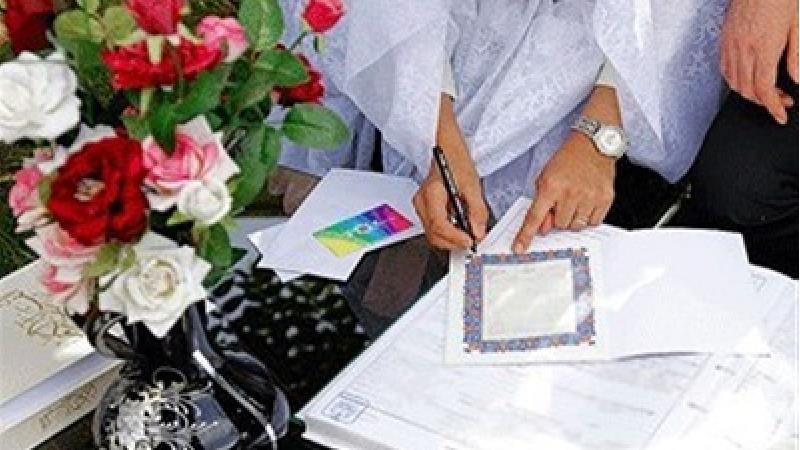 رضایت مندی از زندگی زناشویی؛ مهم ترین عوامل تاثیر گذار
