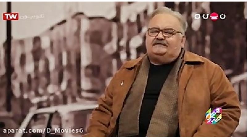 شجاعت ستودنی اکبر عبدی در اعتراف به اعتیاد در برنامه چهل تیکه