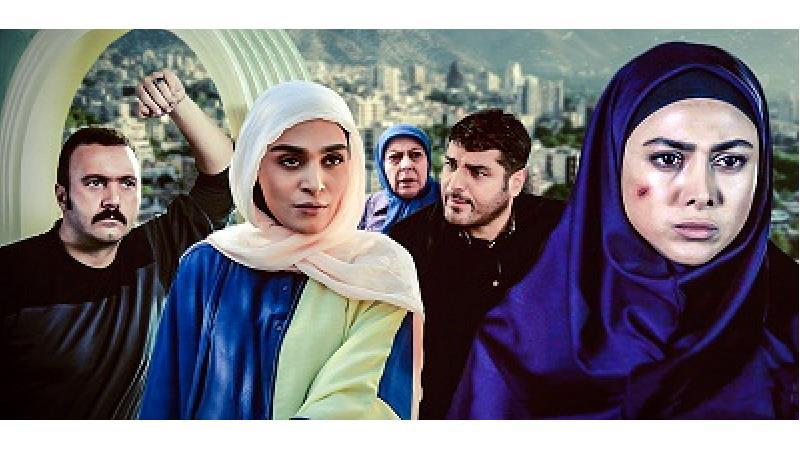 خلاصه داستان و بازیگران سریال پشت بام تهران + ساعت پخش و تکرار از شبکه آی فیلم