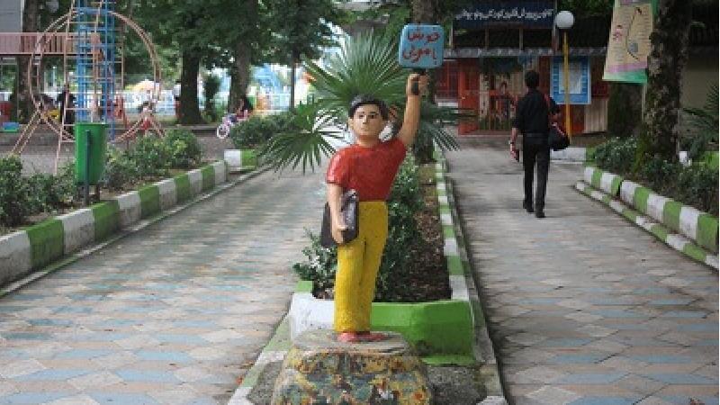 آدرس پارک مجسمه های فومن + تاریخچه